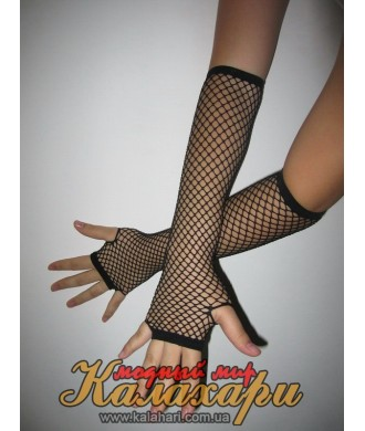 "Перчатки ""Fishnet Arm Warmers"""